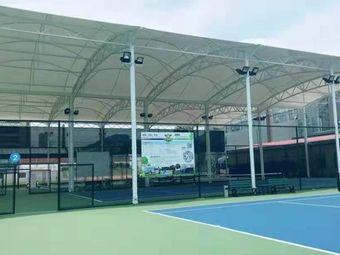 乐享网球俱乐部