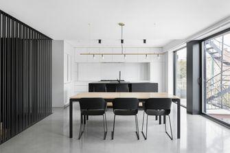 80平米一居室null风格餐厅装修效果图
