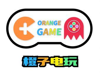橙子电玩 Switch Ps4 5游戏体验店