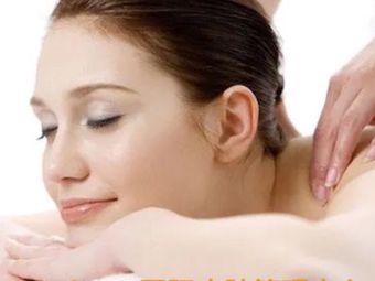 美妍國際皮膚管理中心
