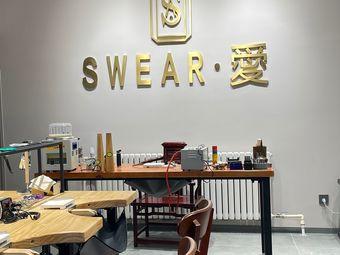 SWEAR·愛首饰研习社