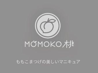 MoMoko日式美甲美睫