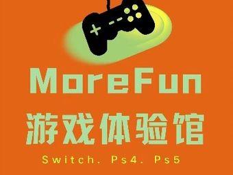 MoreFun摩凡游戏体验馆Switch·Ps4·Ps5