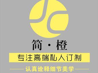 JC简橙半永久纹眉(德思勤店)