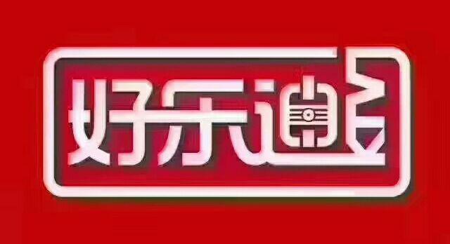 杭州的娱乐场所你最喜欢去哪里?