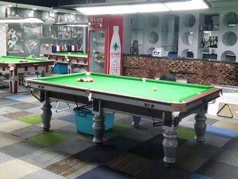 铭鎏台球棋牌室俱乐部
