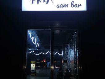 森饮Bar