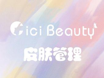 Cici Beauty皮膚管理中心