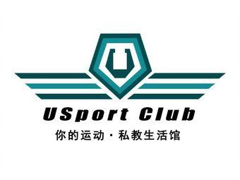 USport私教生活馆