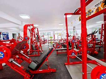 迈动健身馆