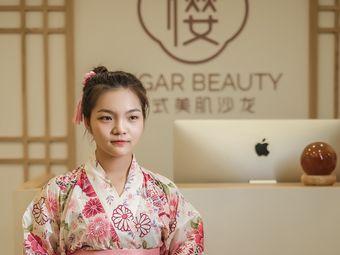 樱·YUGAR BEAUTY美肌沙龙