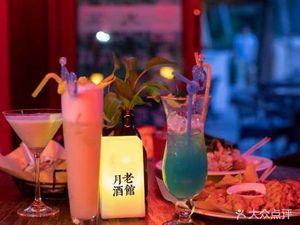 月老酒馆·沿河酒吧