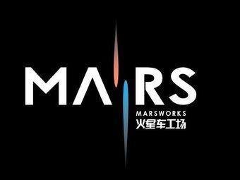 火星车工场·3M汽车贴膜