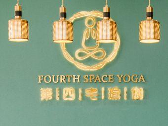 第四宅瑜伽·减肥·体态·疼痛管理·康复训练(银座店)