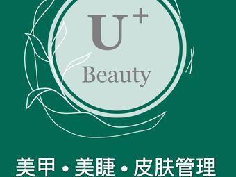 U +日式美甲美睫皮肤管理