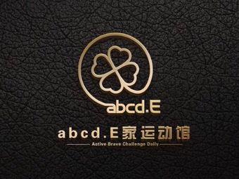 abcd·E家运动馆