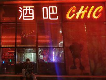 Chic·club精酿啤酒