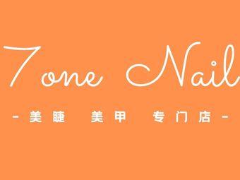 7one Nail·日式美甲美睫