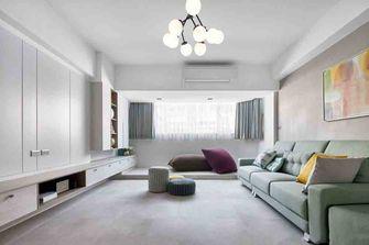 130平米三null风格客厅欣赏图
