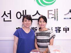 宣爱斯特美容中心-韩国连锁的图片