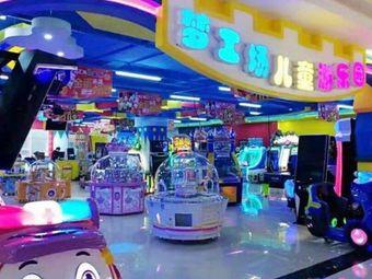 梦工场儿童游乐园