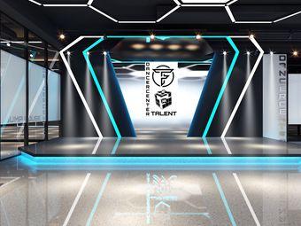 TF舞蹈中心(升龙天玺店)