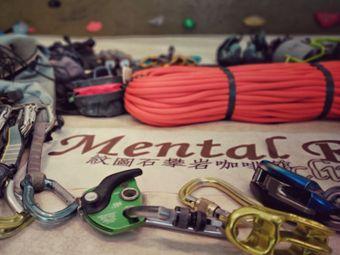 纹图石攀岩Mental Rock climbing