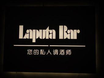 Laputa Bar