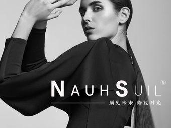 NauhSuil奈素皮肤管理中心