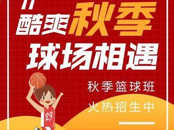 冬俊体育呈康篮球少儿培训(吴江店)
