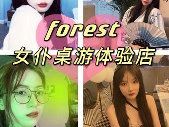 Forest女仆桌游体验店