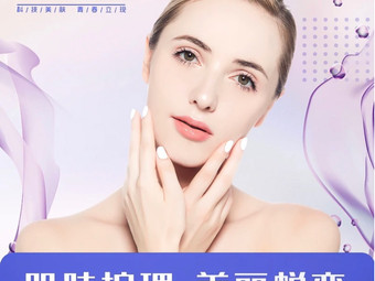谭小白问题肌肤修复中心(塘下店)