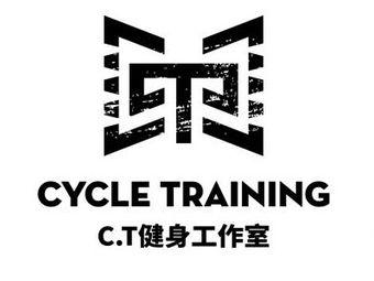 C.T健身工作室