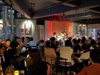 河图音乐酒馆