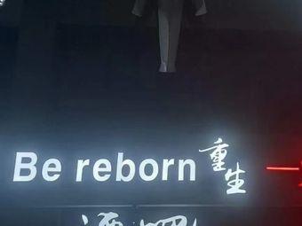 Be reborn重生酒吧