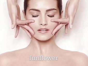 繁花裡韩国皮肤管理中心