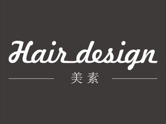 Hair Meisu 美素日系美发