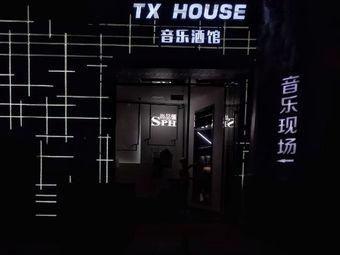 TX HOUSE音乐酒馆