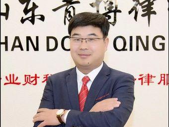 山东青博律师事务所