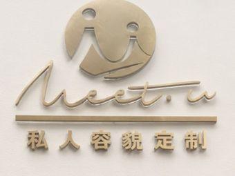 Meet·U美研肌肤中心