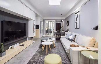 30平米以下超小户型null风格客厅装修图片大全