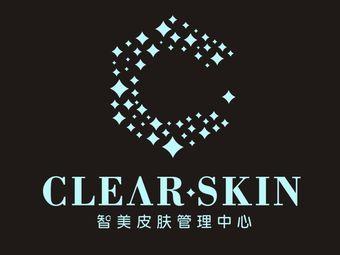 CIEAR SKIN 智美皮肤管理中心