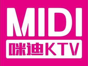 MIDI咪迪量贩KTV(龙溪店)
