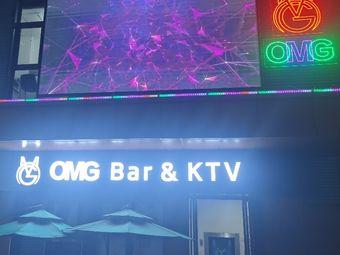 OMG酒吧(昌建·MOCO新世界店)