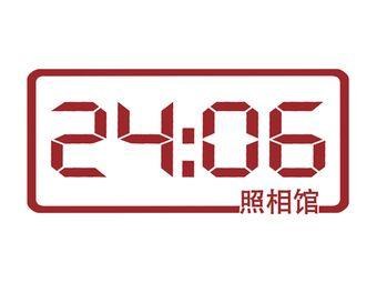 2406照相馆(恒茂梦时代广场店)