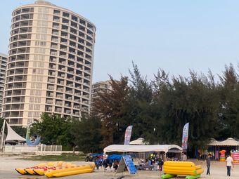 巽寮湾海世界水上运动俱乐部