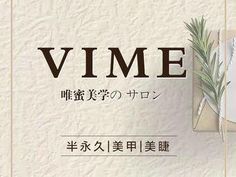 Vime·唯蜜半永久美甲美睫