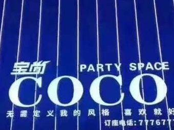COCO音乐主题酒吧