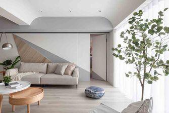 140平米四null风格客厅图片大全