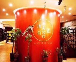 清荀茶文化馆